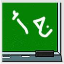 وسائل وأدوات التدريس