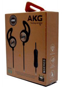سماعة اذن AKG S9 عالية الجودة والاداء -ذهبي