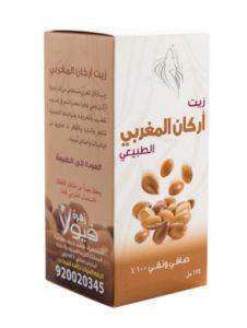 زيت الارجان المغربي  للشعر  من فيولا فلاور 125 مل (بالدرزن)
