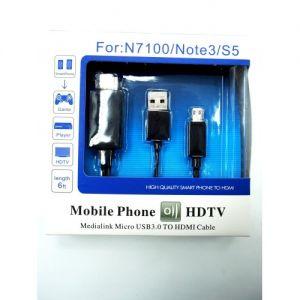 كيبل HDMI & HDTV بدون اى اعدادات لجميع اجهزة سامسونج - 2متر