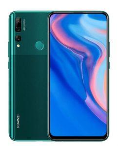 هواوي واي 9 برايم 2019 سعة 128 جيجابايت ،أخضر ،الجيل الرابع 4  ضمان الحداد G